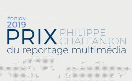 7e édition du Prix Philippe Chaffanjon
