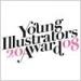 Young illustrators award 2009 : appel à projets