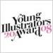 Young illustrators award 2009 : appel à projets
