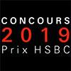 Prix HSBC pour la photographie 2019, appel à concours